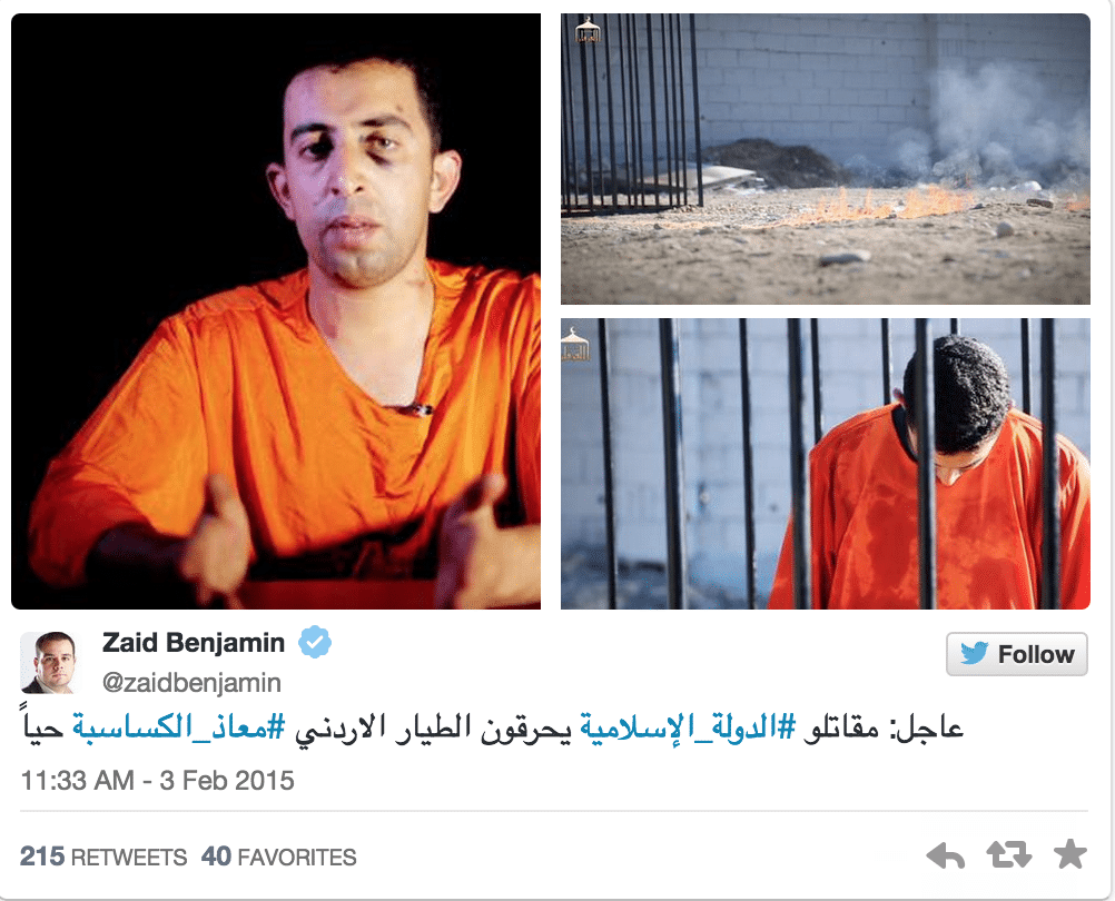ISIS burns captured Jordanian pilot alive video