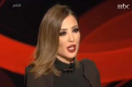 Was a female Saudi TV presenter fired on her first day cause she wasn't pretty enough?