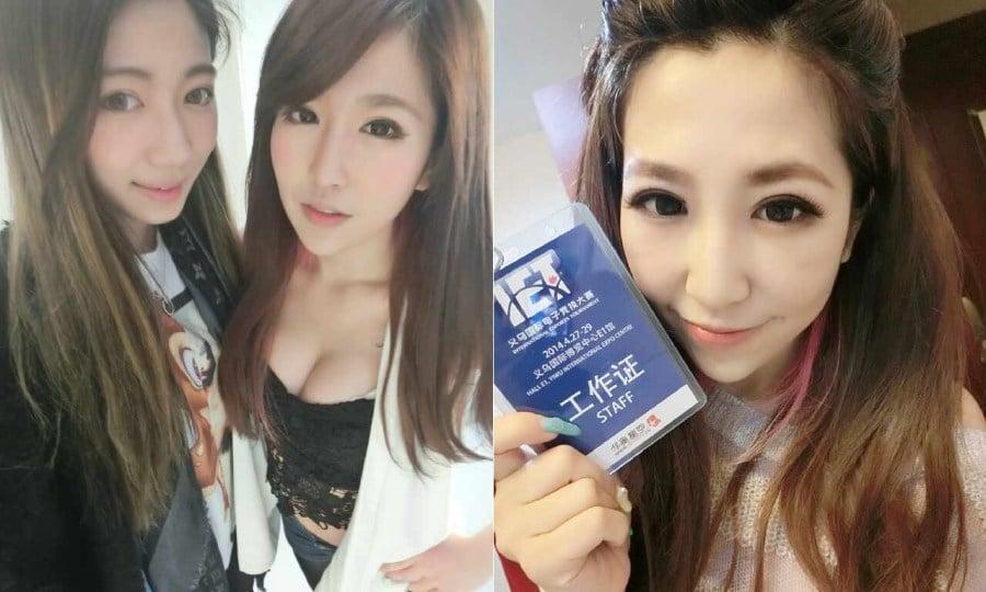 Chinese e sporting hostess