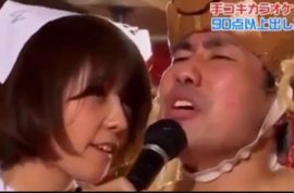 Video: Japanese game show where guys sing karaoke with added handjob
