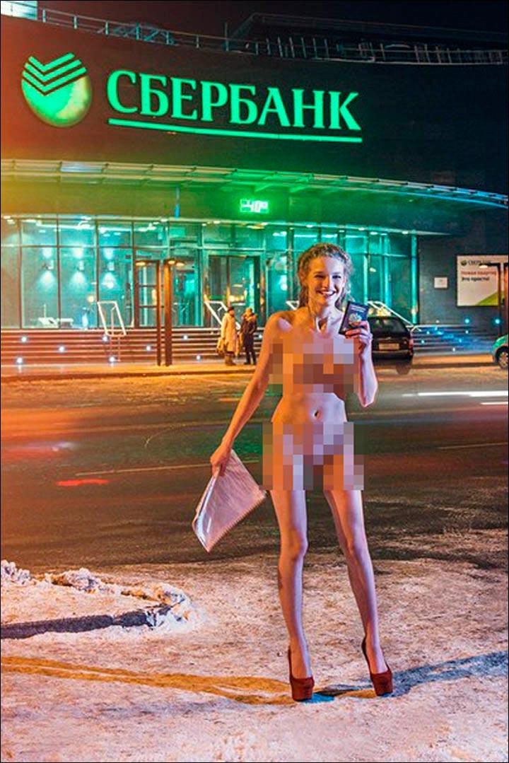 девушка голая правда фото