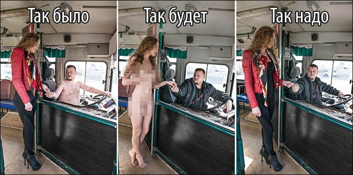 Голая в автобусе фото ню 99359 фотография