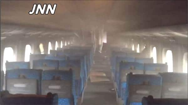 Japanese bullet train passenger light himself on fire.