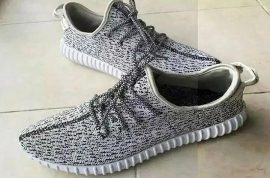 Kanye West's Yeezy Boost 350 sneakers trade for $10K on Ebay after selling out in ten minutes