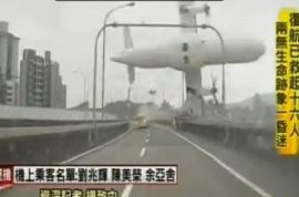 TransAsia Pilot cut off wrong engine moments before crash: 'I fxcked up!'