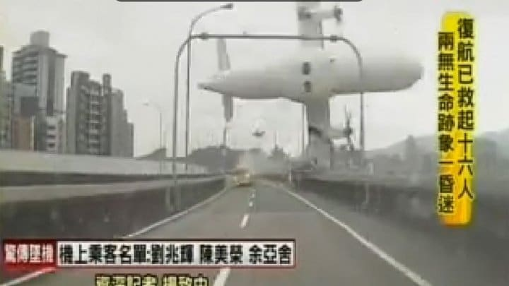 TransAsia Pilot cut off wrong engine