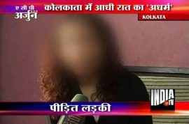 Why? 17 year old Indian girl raped by 27 men over 24 hour hotel ordeal