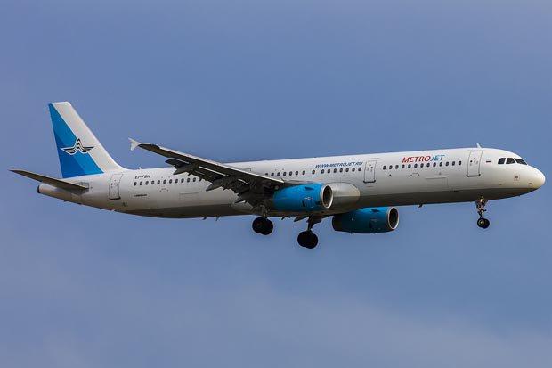 Russian Metrojet passenger jet crash