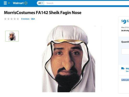 Sheik Fagin Nose