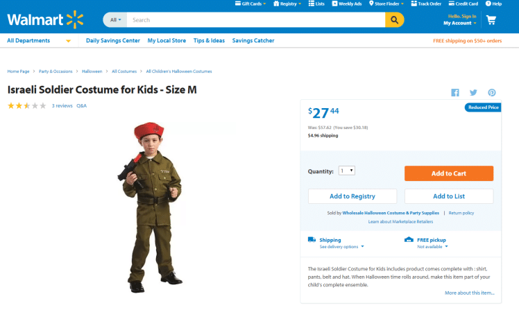 Might as well sell a Hitler outfit for children as well! Pitiful!