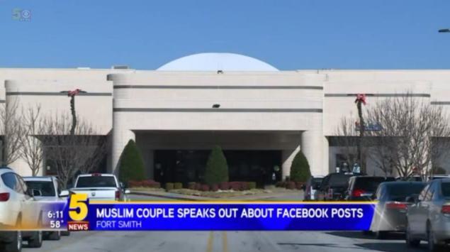 Muslim couple Alan and Daphne Crawford