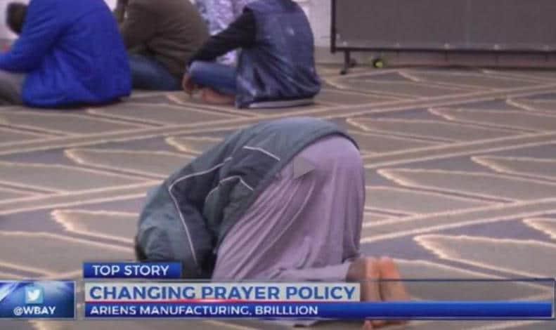 Ariens Company prayer policy