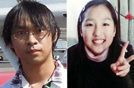 How Ana Saito abducted Japanese schoolgirl escaped two years prison in Tokyo flat