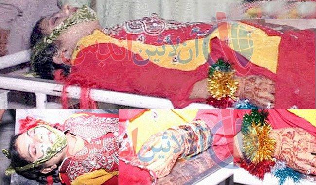 Khanzadi Lashari