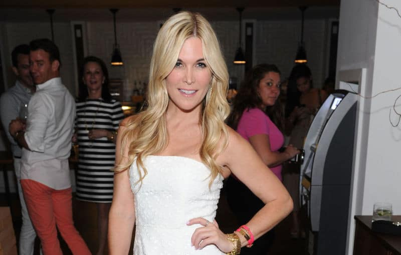 Tinsley Mortimer arrested trespassing