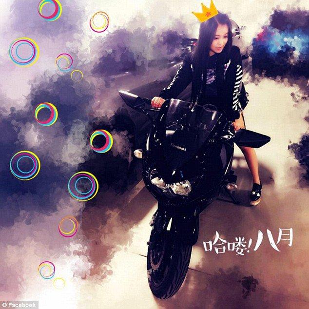 Christine Jiaxin Lee $4.6 million