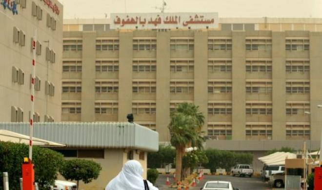 Dr Muhammad Al Zabn