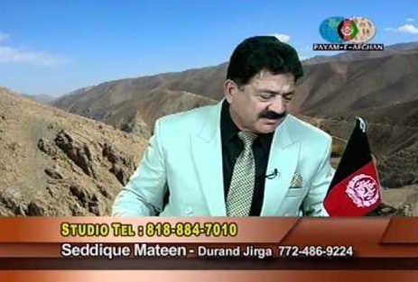 Seddique Mir Mateen