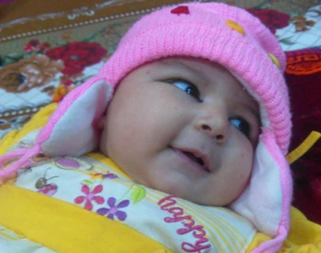 Areej Ali