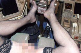 38K feet: Colin Glover British Airways pilot suspended over raunchy photos