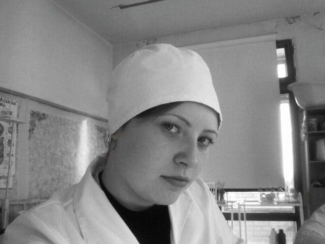 Svetlana Roslina