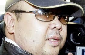 Kim Jong Nam dead
