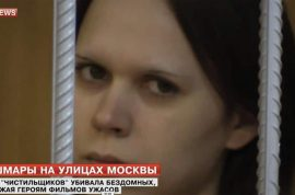 Elena Lobacheva Bride of Chucky serial killer: I felt sexual pleasure knifing 15 homeless victims