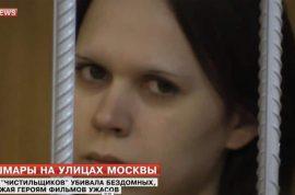 Elena Lobacheva Bride of Chucky serial killer: I felt sexual pleasure knifing 15 homeless victims
