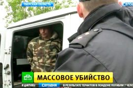 Sergey Yegorov shoots 9 people dead at Moscow dinner party after argument