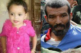 Watch: Muhammad al-Maghrabi Yemeni child rapist publicly executed