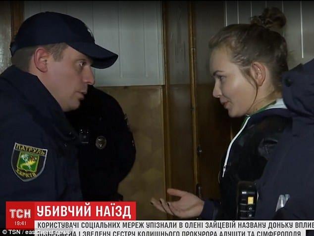 Alyona Zaitseva