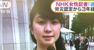 Miwa Sado Japanese journalist