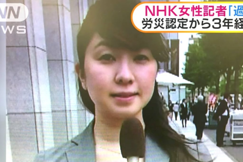 Miwa Sado Japanese journalist