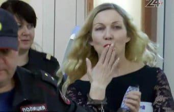 Lira Plaksina
