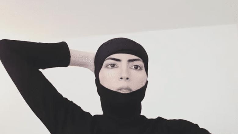 Nasim Najafi Aghdam