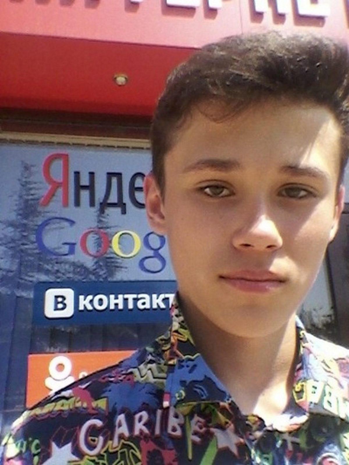 Nikita Nearonov