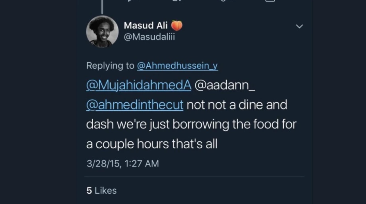 Masud Ali