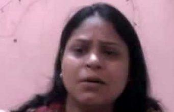 Sunita Jairam,
