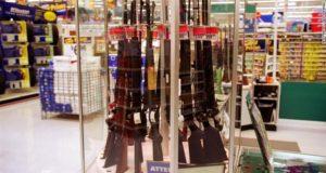 Walmart memo remove violent video