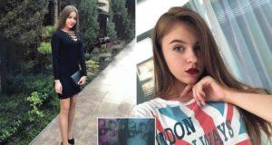 Polina Gordik Ukraine