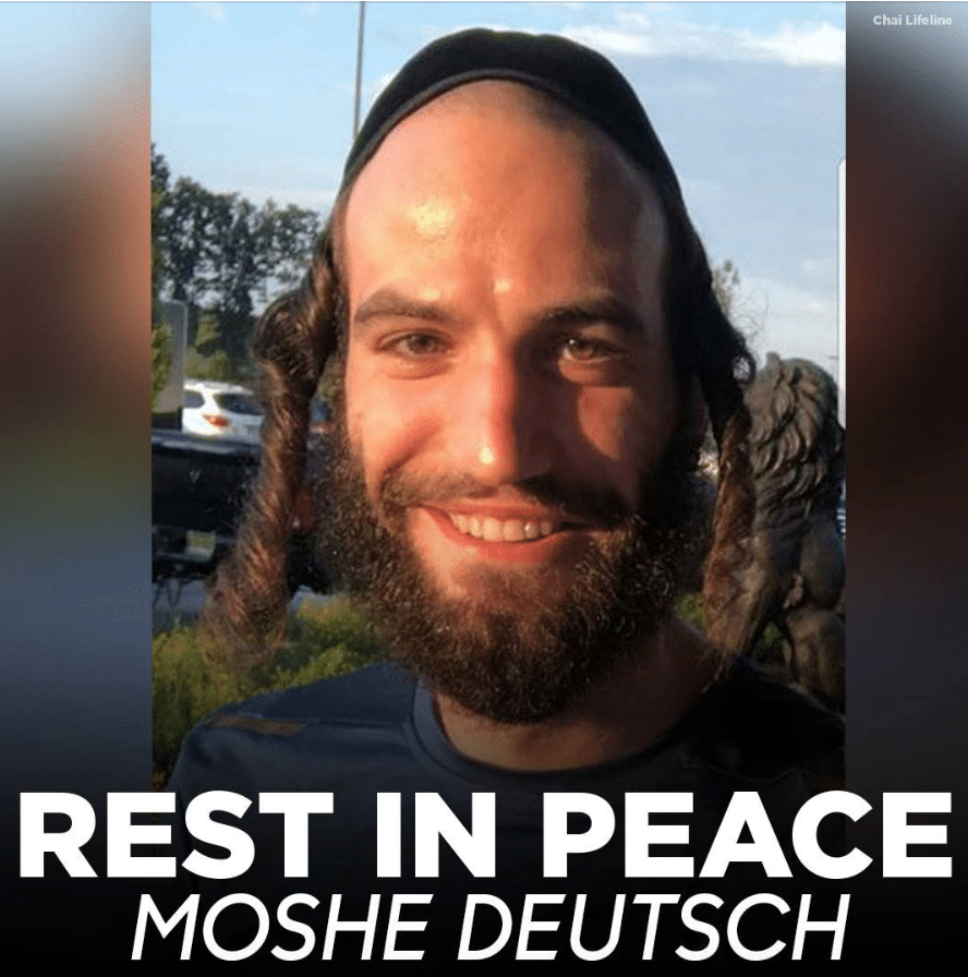 Moshe Deutsch Jersey City shooting victim