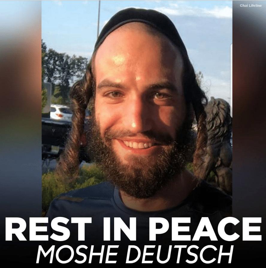 Moshe Deutsch Jersey City shooting victim