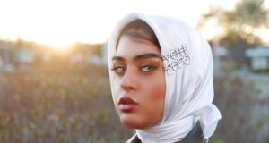 Amani Al-Khatahtbeh Muslim blogger