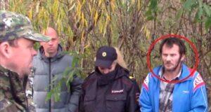 Eduard Seleznev Arkhangelsk Cannibal