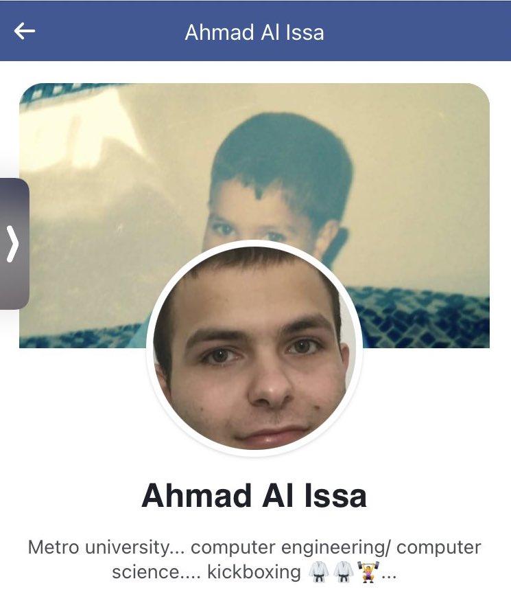 Ahmad Alissa aka Ahmad Al Aliwi Al-Issa
