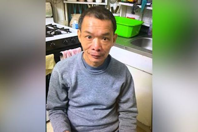 Yao Pan Ma attack Chines man beaten East Harlem.